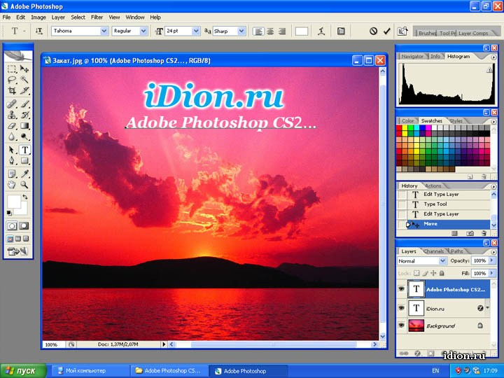 Adobe photoshop cs3 32 bit rus скачать