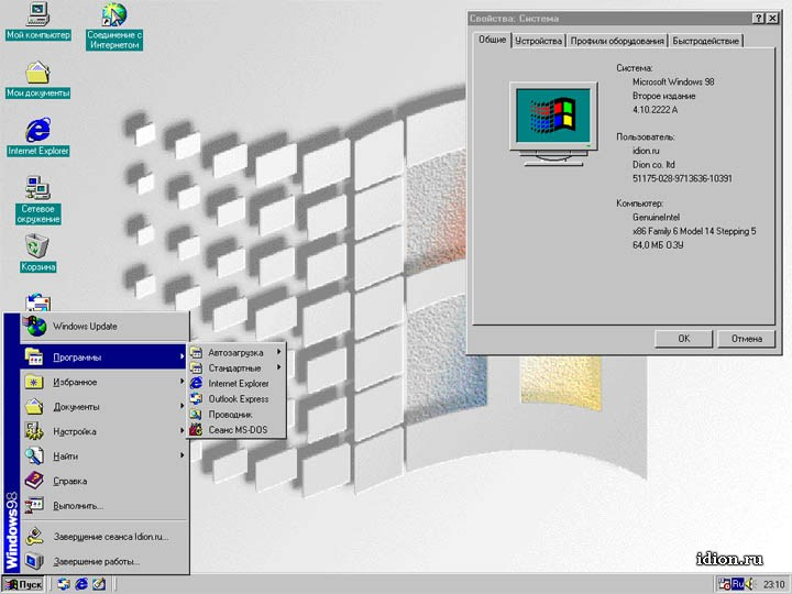 Windows 98 rus iso скачать